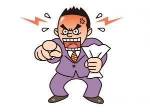 怒鳴る男の画像