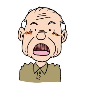 ビックリする老人