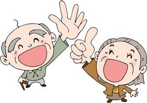 喜ぶ高齢の男女