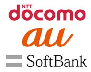 ドコモ・au・ソフトバンクの画像