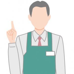 人差し指を立てる男性店員のイラスト