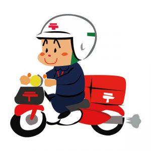 郵便の配達員